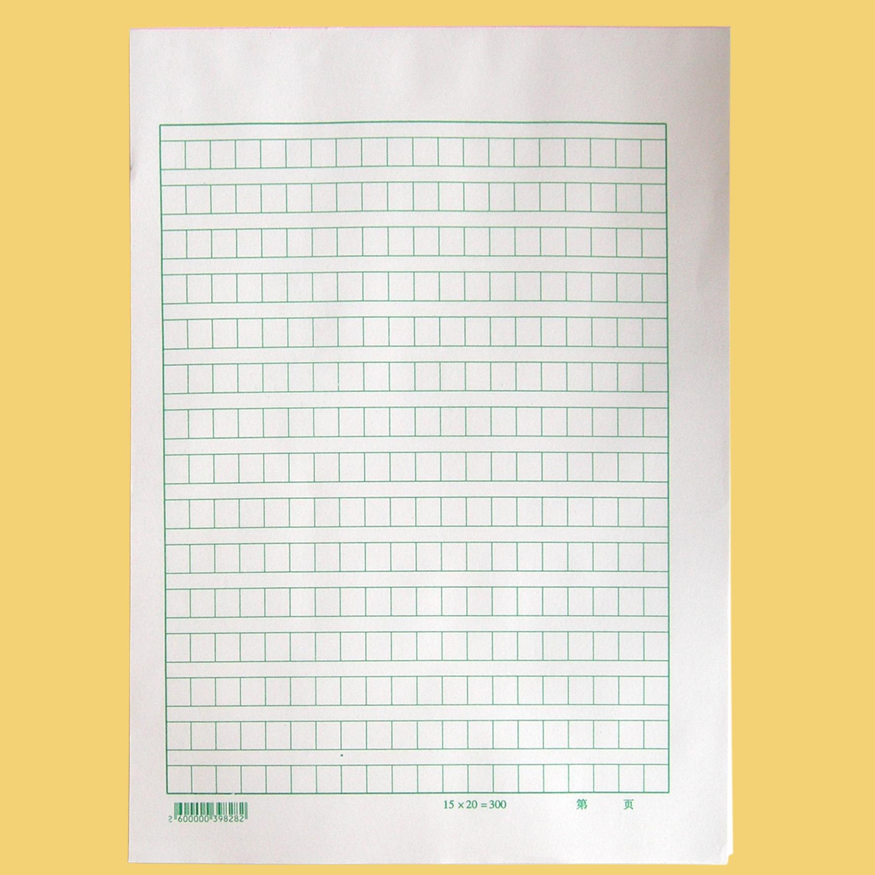 儿童稿纸背景图片素材