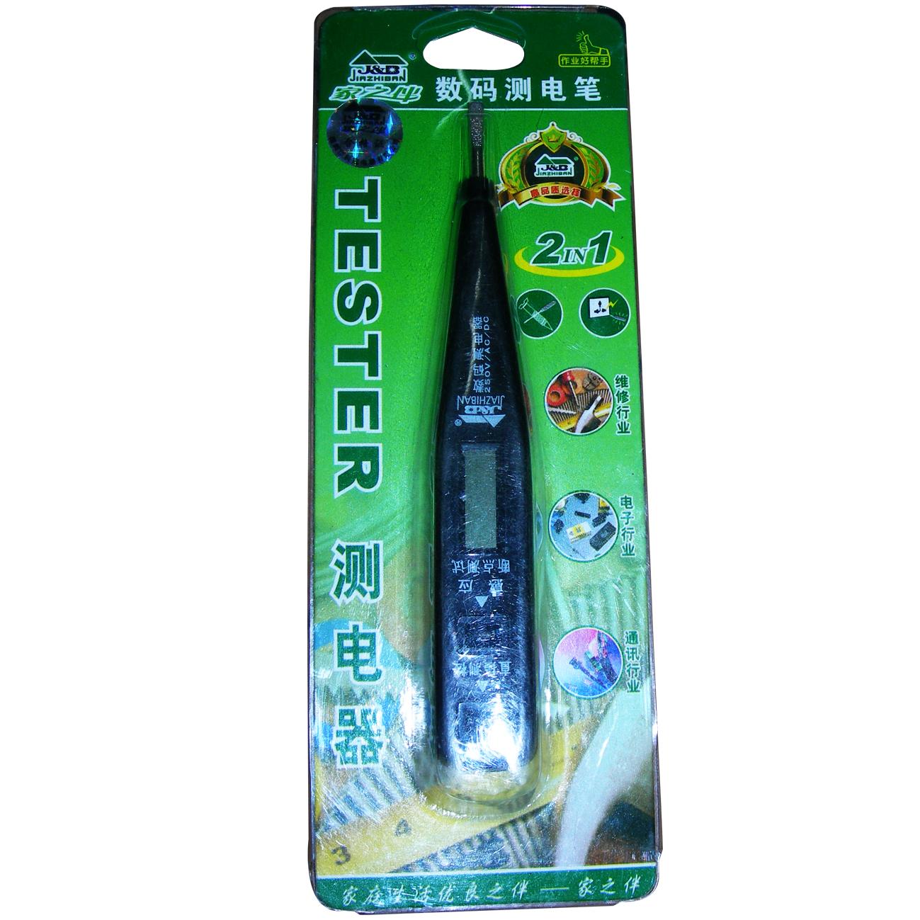 家之伴测电笔_测电笔_单头工具